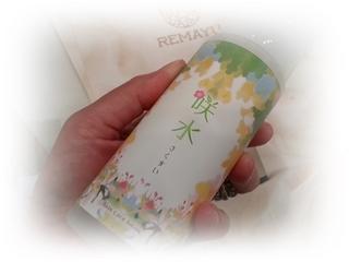 リバテープ咲水スキンケアローション(本品)
