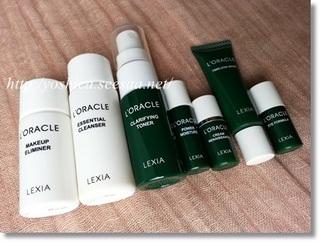 オラクル化粧品10日間お試しセット(トライアルサイズ)
